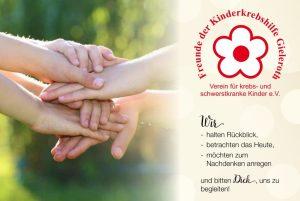 9. REWE-CUP - Freunde der Kinderkrebshilfe Gieleroth e.V.